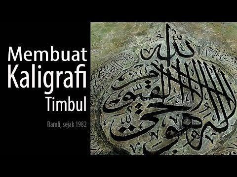 Gambar Kaligrafi Arab Hitam Putih | Kaligrafi Indah
