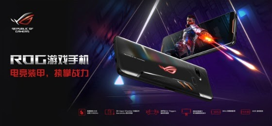 PUBG X ASUS ROG COLLABORATION ANNOUNCED
