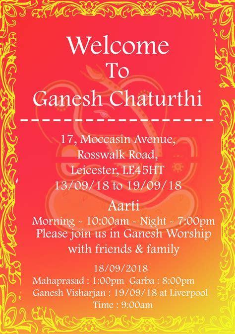 Ganesh Chaturthi Invitation Card   ganpati invite in 2019