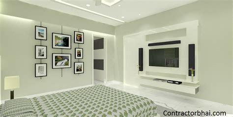 bhk interior designing  borivali mumbai contractorbhai