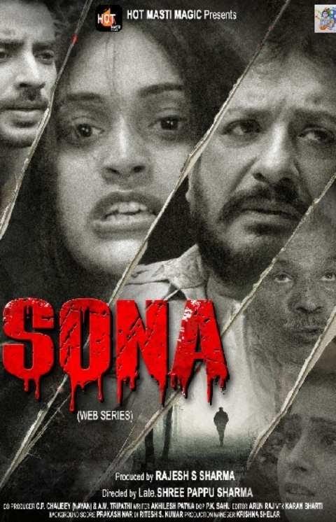 Sona 2021 Hotmasti S01 Complete Web Series Download