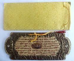 Wedding Cards in Thane, Maharashtra   Wedding Invitation