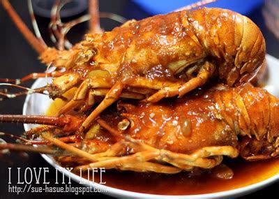 hasue  love  life udang kara masak simple jerr