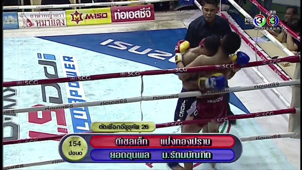 Liked on YouTube :ศึกจ้าวมวยไทย ช่อง 3 ล่าสุด 1/3 26 ธันวาคม 2558 ย้อนหลัง Muaythai HD youtu.be/hOkFqMmie6M