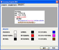 learn-08