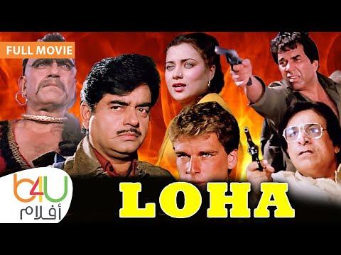LOHA Govinda | فيلم الاكشن والاثارة  الهندي لوها كامل مترجم...