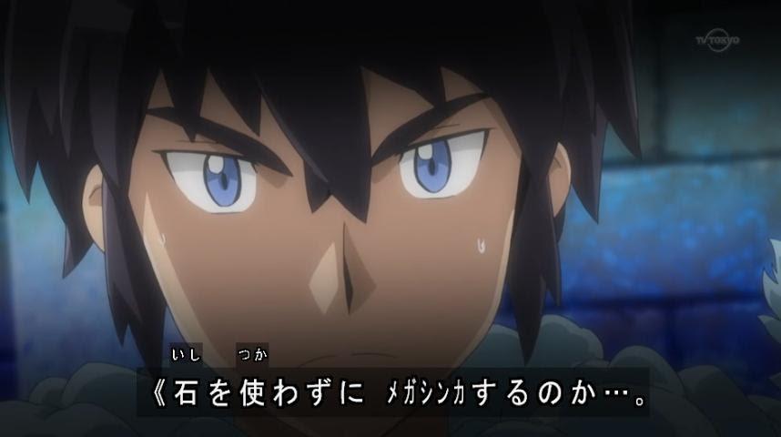 アニメポケモンxyz 13話 感想 シャッキリ昇竜拳