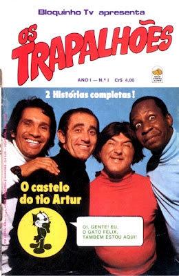Os Trapalhões # 1