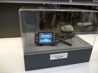 Yaesu FTM-400D digital V/U radio