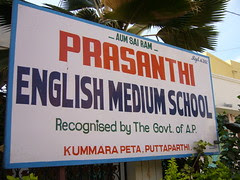 Prasanthi English Medium School