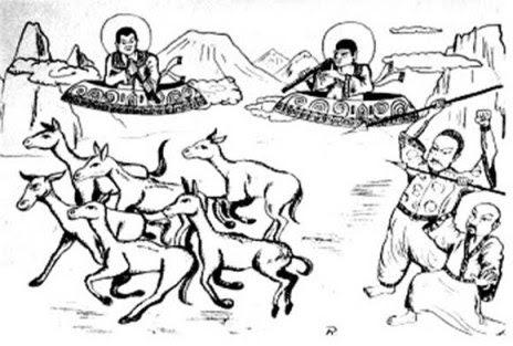 relieve de chino antiguo - piramides de china