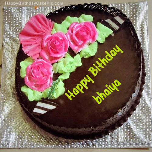 Birthday Cake Pic For Bhaiya