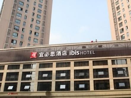 Ibis Chongqing Ranjiaba Hotel Reviews