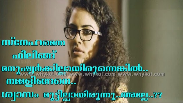 Malayalam Movie Love Quotes Archives Facebook Image Share