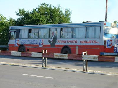 Yambol Buses