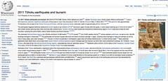 Wikipedia - 2011 Tohoku earthquake and tsumani