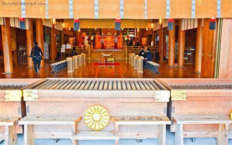 Entree Kibbles: Hokkaido Shrine   The Largest Shinto