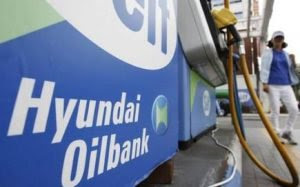 Aramco to invest $1.6bn on South Korean refiner Hyundai Oilbank