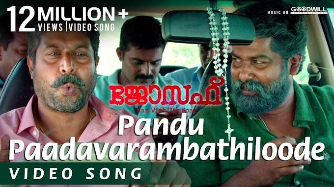 Pandu Paadavarambathiloode Lyrics - Joseph Malayalam Movie Song