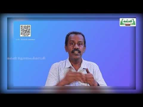 11th Agricultural Science தமிழ்நாட்டின் தட்ப வெப்பநிலை பாடம் 2 பகுதி 1 Kalvi TV