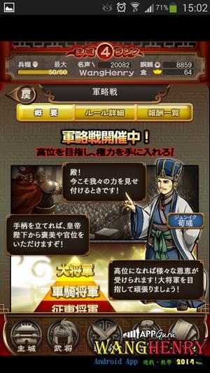 09.軍事-2階級.jpg