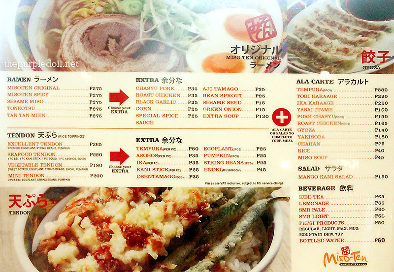Miso-Ten Menu