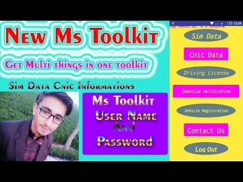 How To Get Ms Toolkit Username Or Password|All Network Database 2018 FRE...