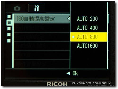 GX200_menu_35 (euyoung's soliloquy)