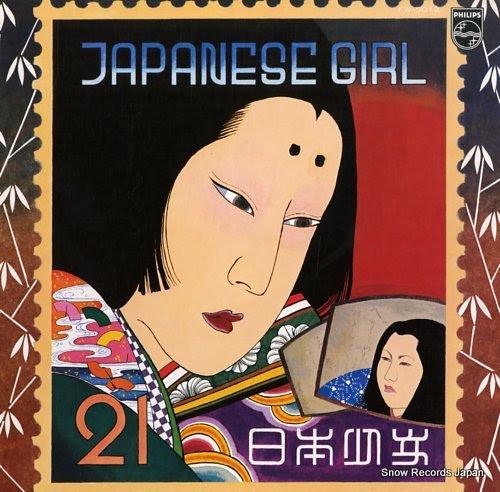 YANO, AKIKO japanese girl