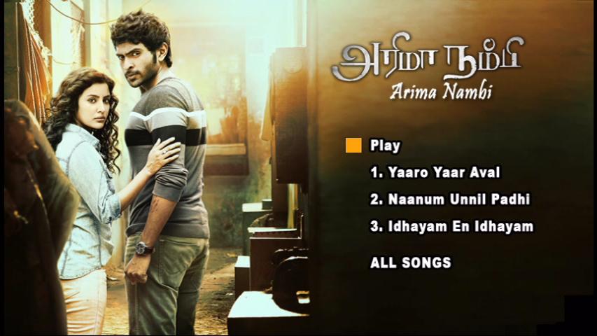 GNwdssi Arima Nambi 2014 Tamil Movie DVD Free Download