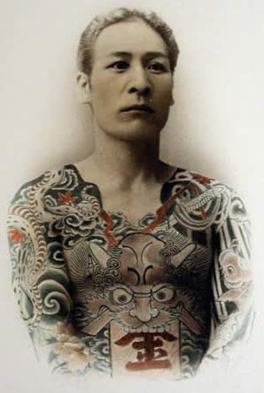Source url:http://www.tattoodesignsdallas.com/japanese-tattoo-designs/