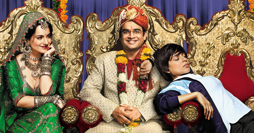 tanu weds manu returns 7