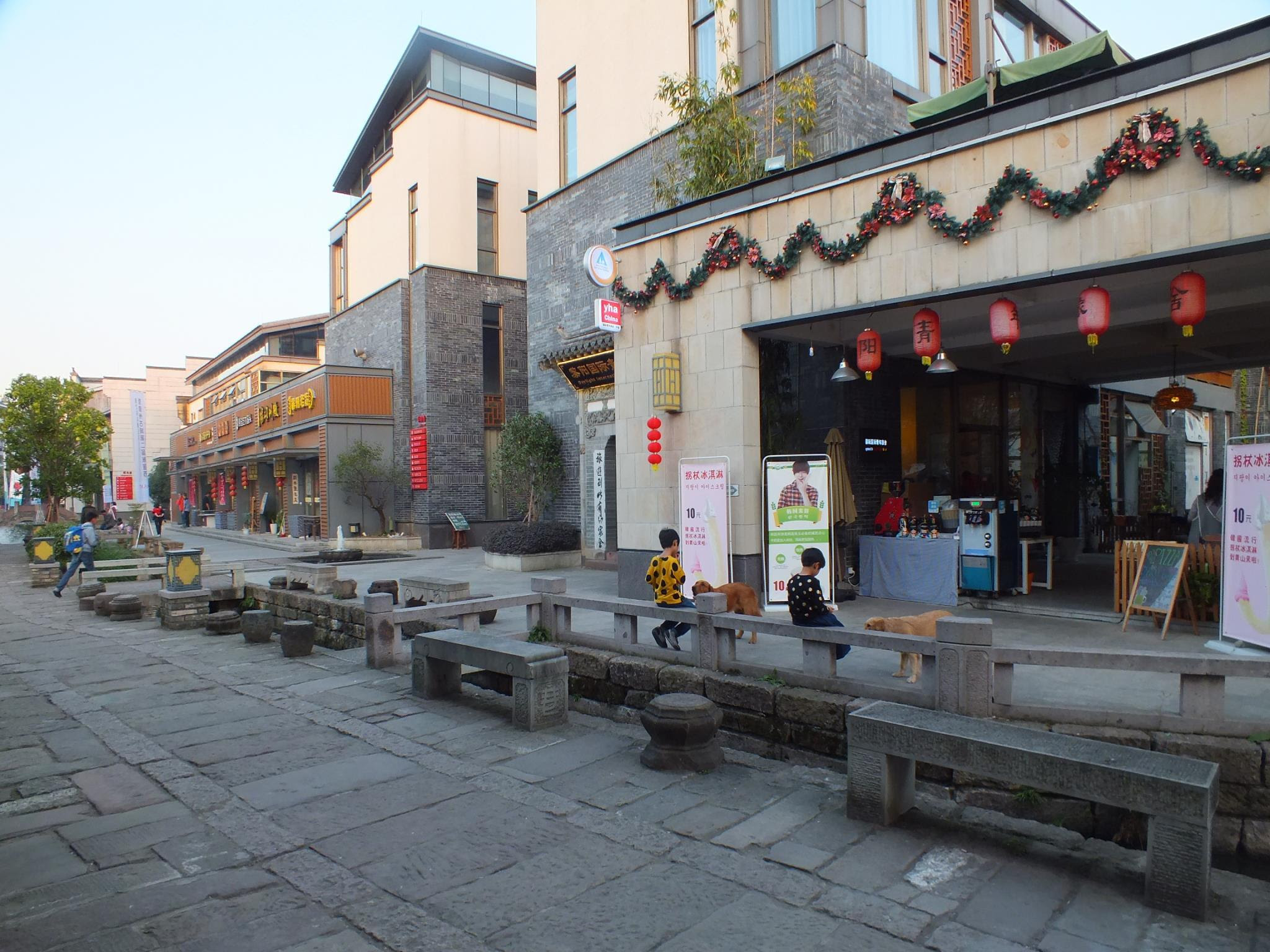 Review Huangshan Daylight International Youth Hostel