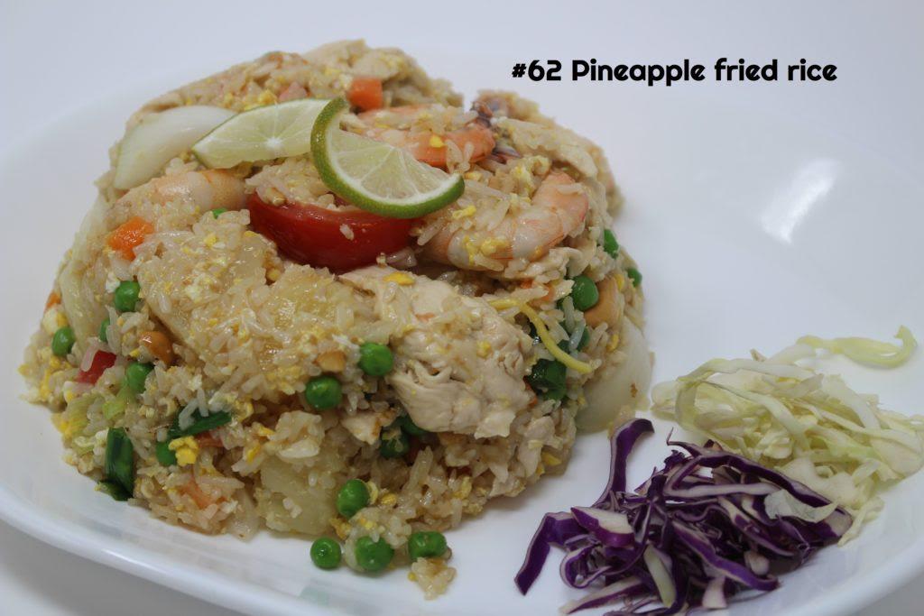 Gallery - Thai Cuisine of Salem