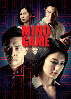 Mind Game - Season 1