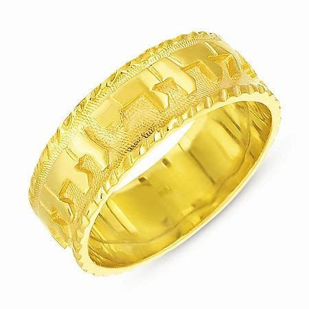 Florentine Hebrew Wedding Band
