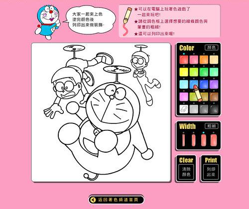 哆啦A夢著色頻道:哆啦A夢畫紙 - 可直接線上/下載列印著色