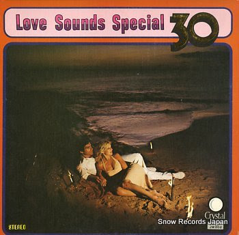 NEW FANTASTIC ORCHESTRA love sounds special