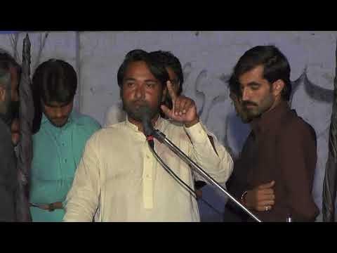 Akram Ali Layyah Nohay at Kotla Haji Shah