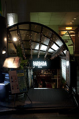 Barbacoa Grill, Aoyama