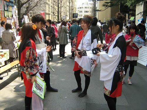 Club Recruitment Day in Waseda University 5