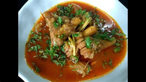 mutton paya souppaya soup recipe goat trotters recipe
