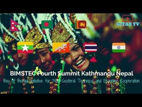 4th BIMSTEC Summit Kathmandu