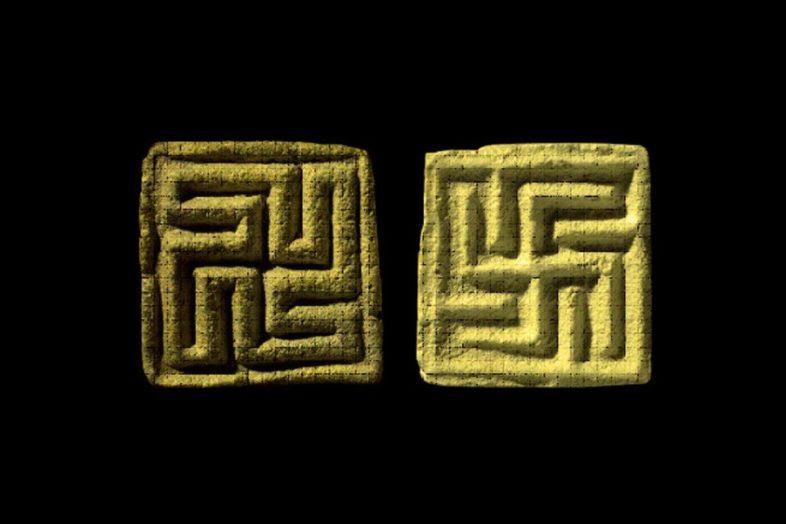 Ιερή Σβάστικα: Σύμβολο Ευδαιμονίας