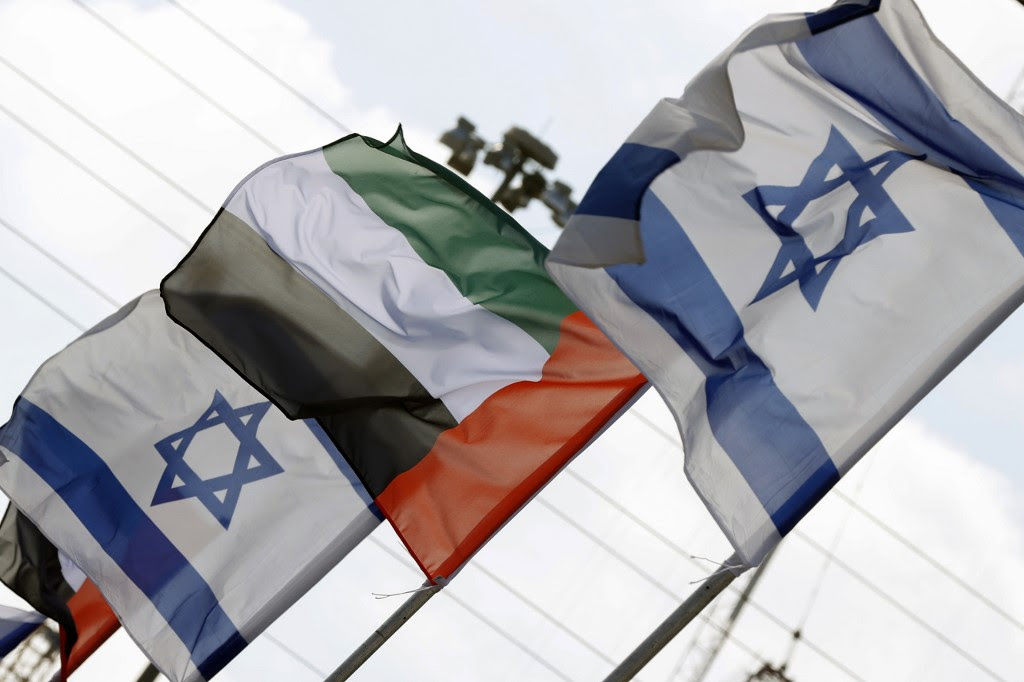 UAE seeks staggering $1 trillion in economic ties with Israel over next decade
