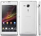 SONY Xperia SP C5303 (White ホワイト) SIMフリー 海外携帯