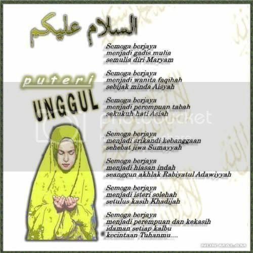 Wanita Unggul Pictures, Images and Photos