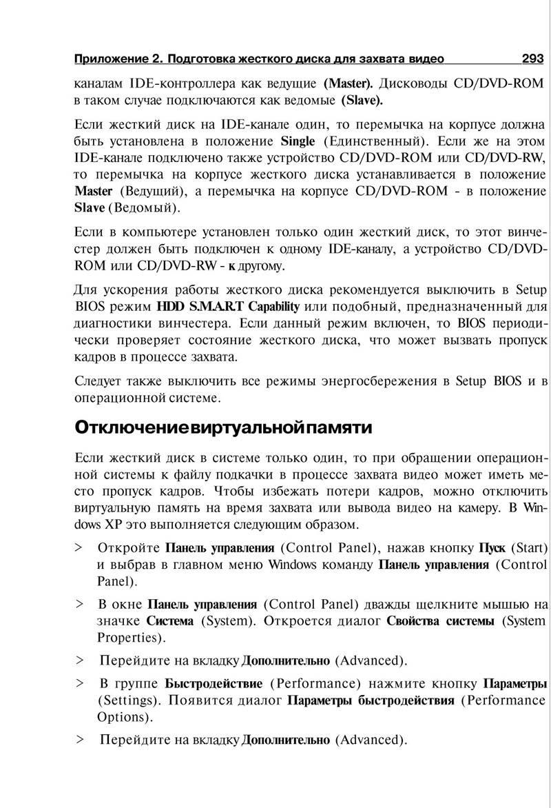 http://redaktori-uroki.3dn.ru/_ph/14/696424064.jpg
