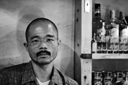 Bar Portrait