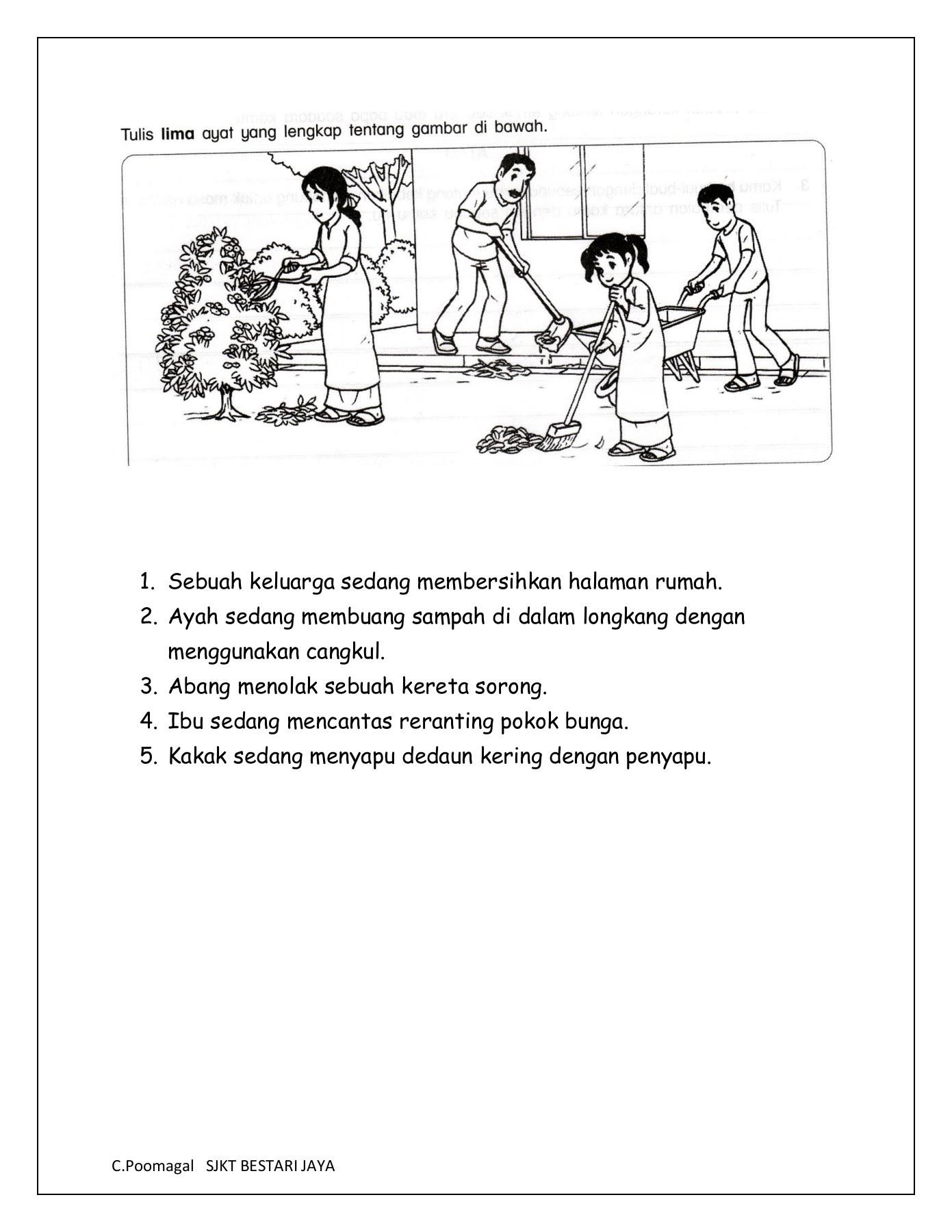 Bina Ayat Gambar Tunggal Pages 1 47 Text Version Anyflip